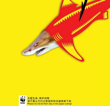 """传承""""瓷都""""中华文化 景德镇新锐设计师杨超专访图片"""