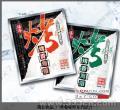 SPN产品包装设计(2)