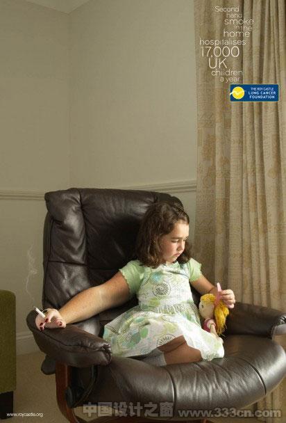 公益广告-莱尔古堡肺癌基金会