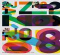 2009红点博物馆:08年100张海报比赛佳作展览(4)