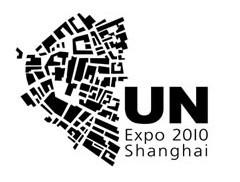 2 上海世博会各国参展logo