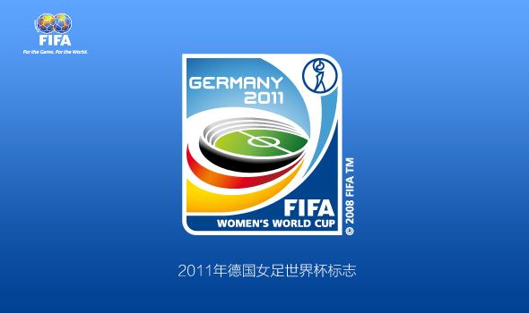fifa logo 3 FIFA国际足联赛事标志赏析