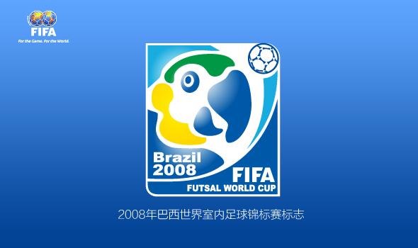 fifa logo 14 FIFA国际足联赛事标志赏析