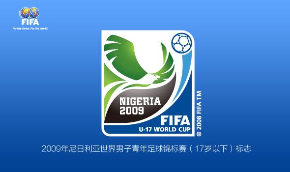 fifa logo 15 FIFA国际足联赛事标志赏析