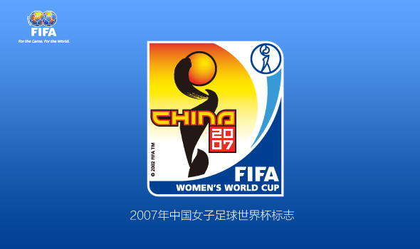 fifa logo 16 FIFA国际足联赛事标志赏析