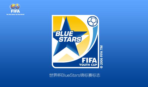 fifa logo 17 FIFA国际足联赛事标志赏析