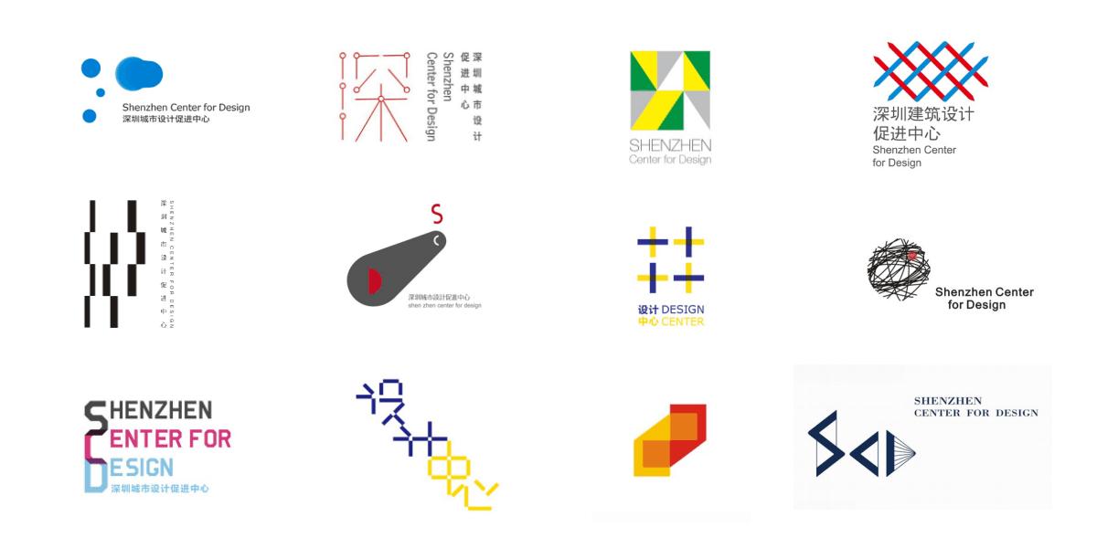 深圳市城市设计促进中心logo设计竞赛入围方案作品选图片