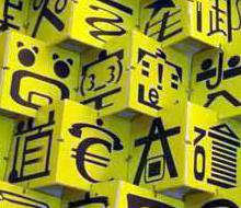 2009西安美术学院设计系毕业作品展