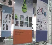 北京印刷学院工业设计毕业设计展