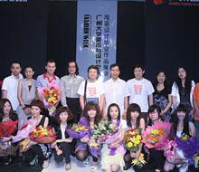 2009广州大学美术与设计学院服装设计毕业作品展演