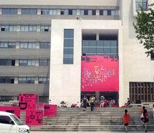 南京艺术学院设计学院09届毕业设计展