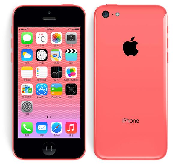 """苹果发布 iPhone 5s 和 iPhone 5c,唯一的""""惊喜""""是价格"""