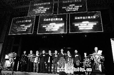 深圳创意设计业将成文化产业支柱行业