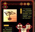 北京理工大学设计艺术学院05研王文静作品欣赏