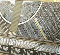 金字塔形印刷电路板