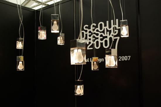 hidden light,tokyo designers week 2007