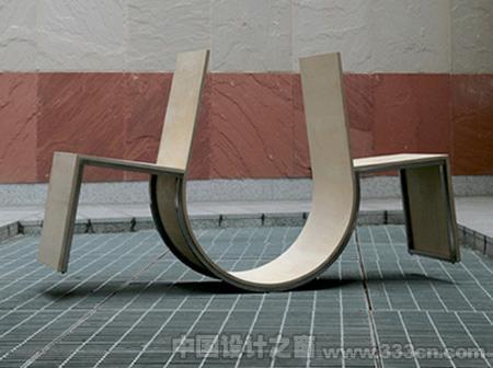 Seesaw Chair