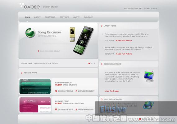 avose-website-inspiration