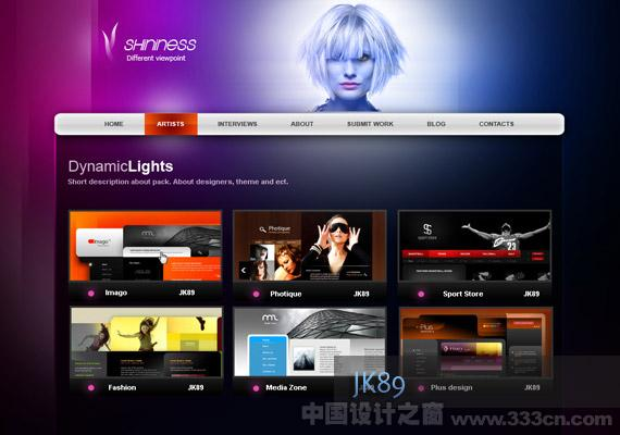 shininess-web-design-inspiration