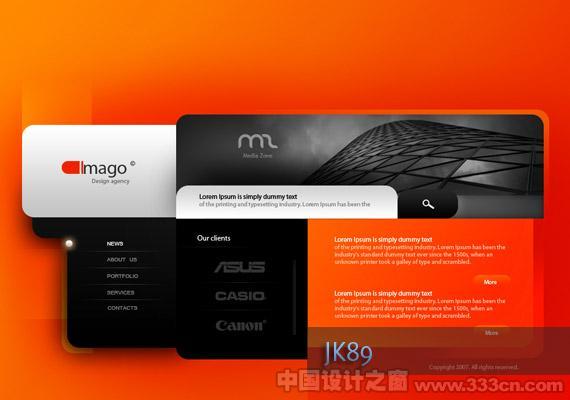 image-web-design-inspiration