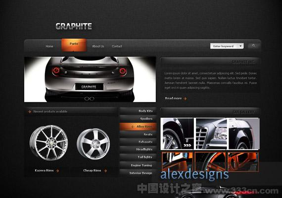 GRAPHITE design-inspiration