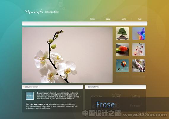natural-web-design-vanci