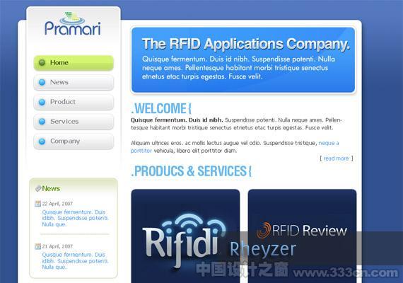 pramari org blockwork mockup design