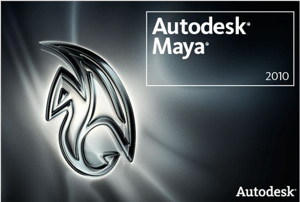 Mysql скачать безплатно. Autodesk Maya - скачать бесплатно русскую версию