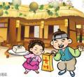 韩国otdubu韩式料理餐厅网站