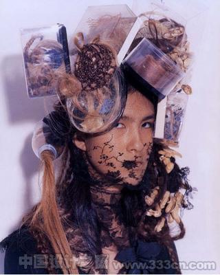 Shinbyio. Photography by Kazuo Arihara, Styling by Katsuya Kamo