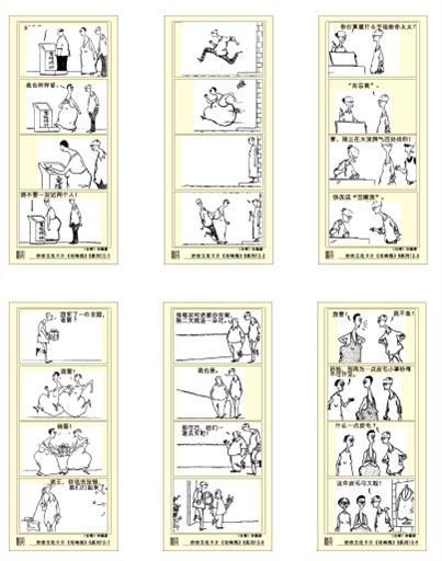 朱德庸漫画B系列12张(qu )-01_副本.jpg